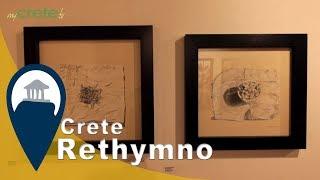 Crete | Center of Contemporary Art of Rethymno