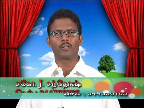 Message by Bro.Santhosh - VMM