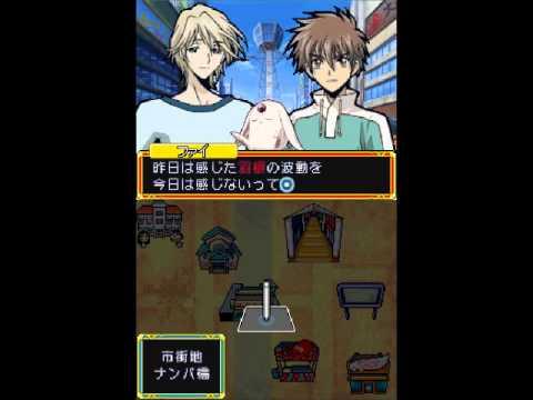 Tsubasa Chronicle Nintendo DS