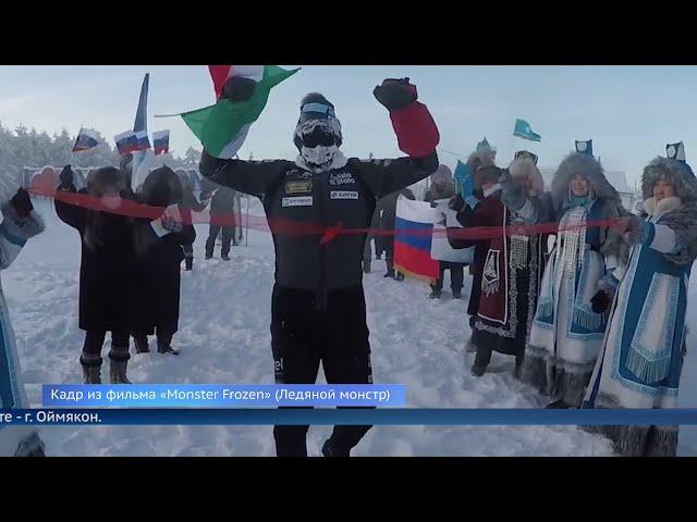Ультрамарафон по Байкалу