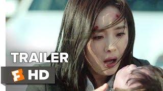 Trailer of Reset (2017)