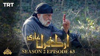 Ertugrul Ghazi Urdu | Episode 63 | Season 2