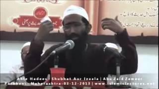 Tableegi Jamat Se Ahle Hadees Tak Ka Safar  By  Abu Zaid Zameer