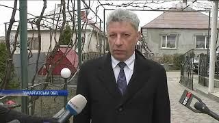Тарифи на газ відкинули Україну у минуле століття - Юрій Бойко