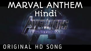 Marval Anthem HINDI | Avengers - End game | A. R   - YouTube