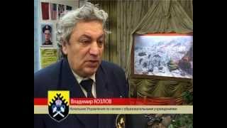 УГГУ открывает кадетские классы в школе №92