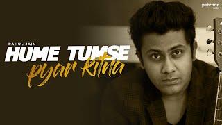 Hume Tumse Pyar Kitna | Rahul Jain (Cover) | Kishore Kumar