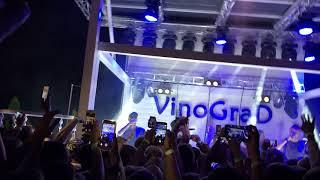 Гуф Сочи 11 августа клуб/кафе VinoGrad Виноград Часть 1