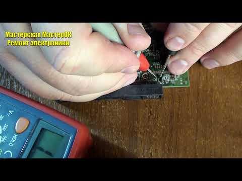 Легкий ремонт и восстановление информации с жесткого диска WD Western Digital