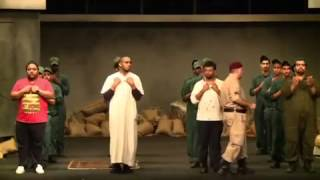 مسرحية عودة التجنيد - مشهد الطابور