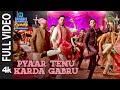 Full Video: Pyaar Tenu Karda Gabru  Shubh Mangal Zyada Saavdhan  Ayushmann ,Jeetu  Yo Yo Honey Singh
