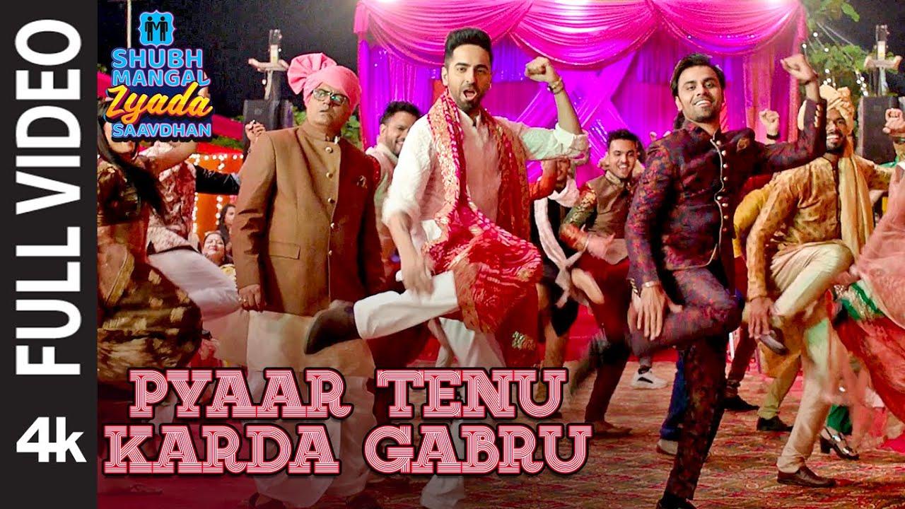 Gabru lyrics – Shubh Mangal Zyada Saavdhan