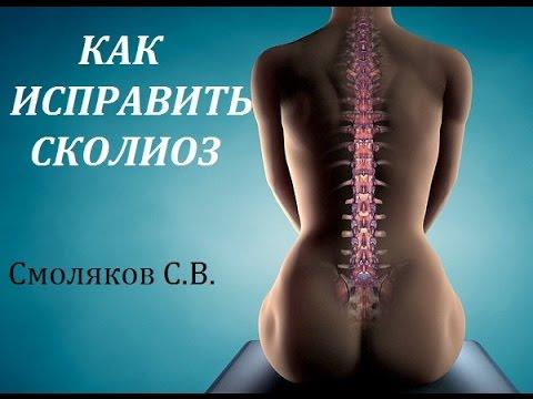 Комплекс упражнений для профилактики и коррекции осанки и телосложения
