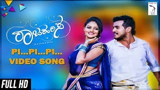 Rajahamsa - Pi Pi Pi | Full HD Video Song | Gowrishikar, Ranjani Raghavan | New Kannada Movie 2017