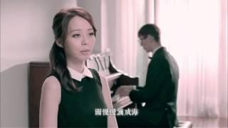 孫淑媚-望你知【官方完整MV版】