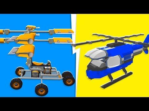 Team Building Practice - Functioning Helicopter Challenge - Scrap Mechanic   JeromeACE