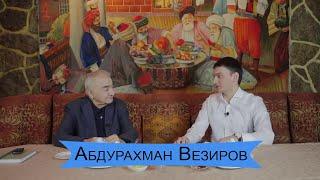 """Везиров: о дружбе с Гагариным, """"письме Алиеву"""" и Карабахе / Paxlava Production"""