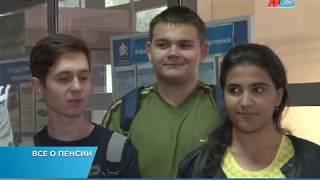 Волгоградское отделение ПФР пригласило в гости студентов