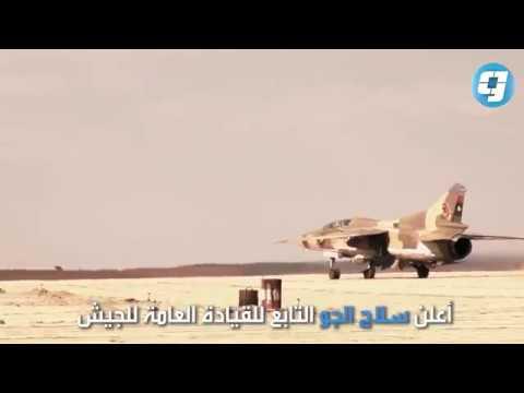 فيديو بوابة الوسط | الجيش يعلن تدمر آليات للمعارضة التشادية في الجنوب