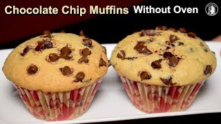 how to make chocolate chip muffins moist