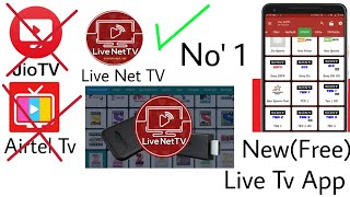 Best No 1 Live TV App for All Network User, All Channel New (Free) Baapa of jio tv, Airtel Tv.