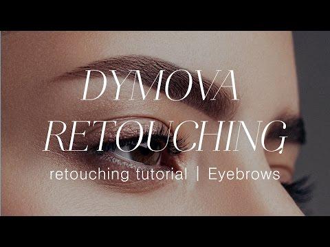 , title : 'Ретушь бровей | Eyebrow retouching tutorial | Dymova Retouching'