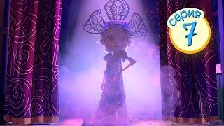 ДЖИНГЛИКИ | Платье Принцессы (7 серия) | Добрые мультики для детей 2019