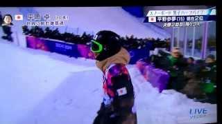 平岡卓ハーフパイプ決勝2回目銅メダル