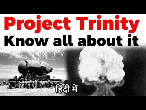 Project TRINITY - History of World's First Nuclear Explosion conducted by the United States Army