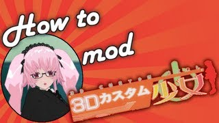 3dcg mods - Free Online Videos Best Movies TV shows - Faceclips