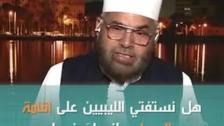 فيديو مميز / الاستفتاء على الشريعة