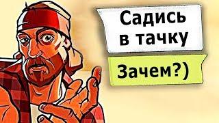 ПРАНК ПЕСНЕЙ над САМПером в GTA