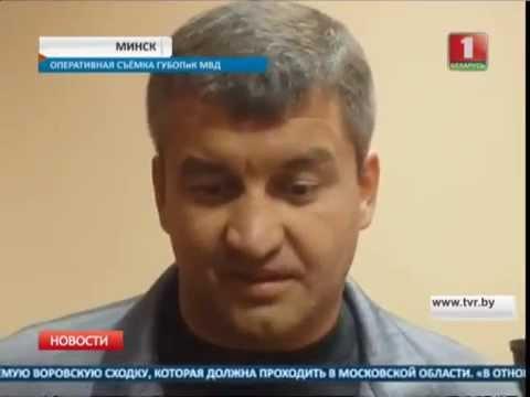 Роман Кащаев и Талех Даглиев задержаны в Минске