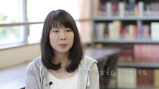 折尾愛真短期大学PR動画