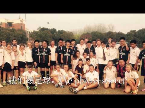 Year 9 China Experience