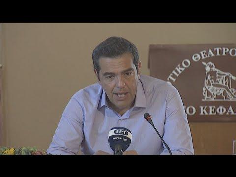 Αλ. Τσίπρας: «Ανοσία αγέλης» στην οικονομία από την κυβέρνηση της ΝΔ