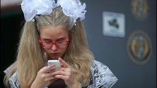 Нужно ли запрещать смартфоны в школах? Обсуждение на RTVI