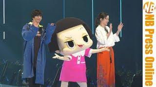永野芽郁&志尊淳『半分、青い。』マイナビpresentsTGC2018S/S