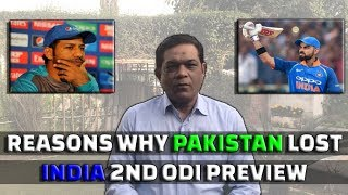 India 2nd ODI Preview | Pakistan's Test Series Analysis | Caught Behind