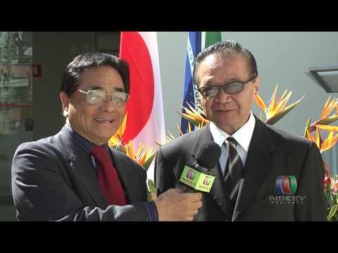 Aliança Cultural Brasil-Japão (Inauguração Pinheiros)