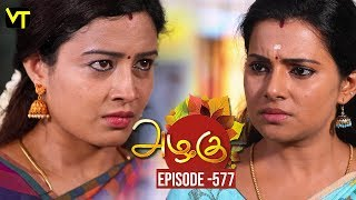 Azhagu - Tamil Serial | அழகு | Episode 577 | Sun TV Serials | 14 Oct 2019 | Revathy | VisionTime