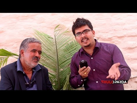 Conversation with Ramchandra Paudel
