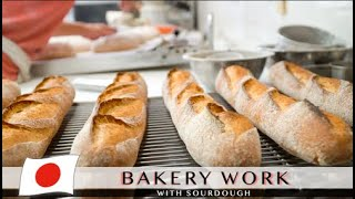 Bakery work with sourdough | Family owned bakery in Japan