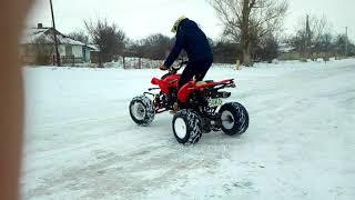оборот на 360 градусов на квадроцикле