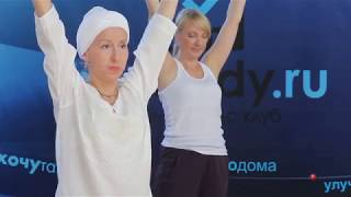 КУНДАЛИНИ ЙОГА   Пробудите свою интуицию УРОК 8 на timestudy.ru
