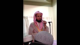 preview picture of video 'Sheikh Abu Bakr Shatri Live at East London Mosque 1/3/14 Rare'