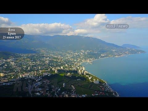Ялта Крым: Пляж город рынок видео