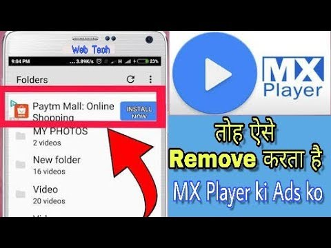Download Mx Player Android Ads Block Ads | Dangdut Mania
