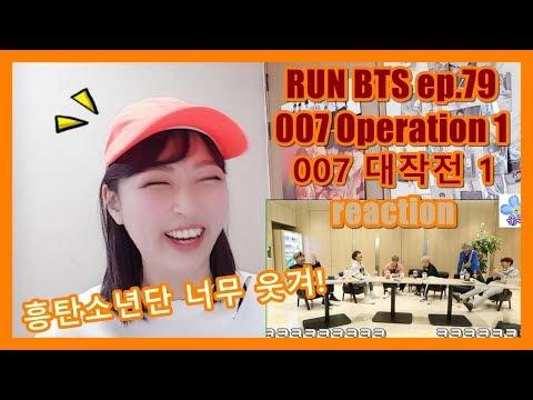 Run Bts Episode 1