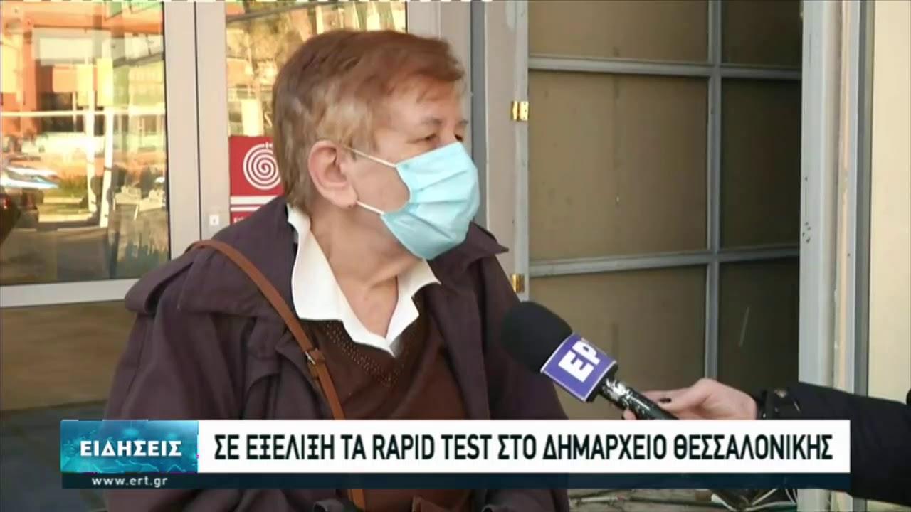 Προβληματίζει το υψηλό ιικό φορτίο στη Θεσσαλονίκη   19/02/2021   ΕΡΤ